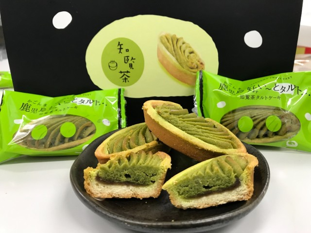 鹿児島好ぃ~とタルト(知覧茶) 6個入