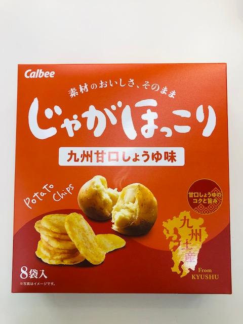 じゃがほっこり(九州甘口醤油)