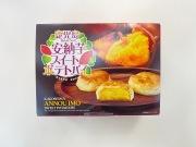 鹿児島安納芋スイートポテトパイ(8個入)