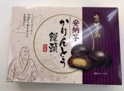 安納芋かりんとう饅頭(6個入)
