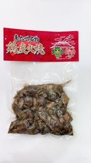 鹿児島県産鶏炭火焼き 200g