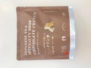 チョコクランチ(ほうじ茶)