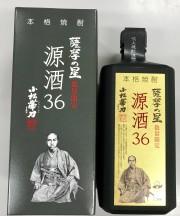 小松帯刀 源酒 (720ml)