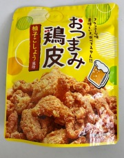 おつまみ鶏皮(柚子胡椒)