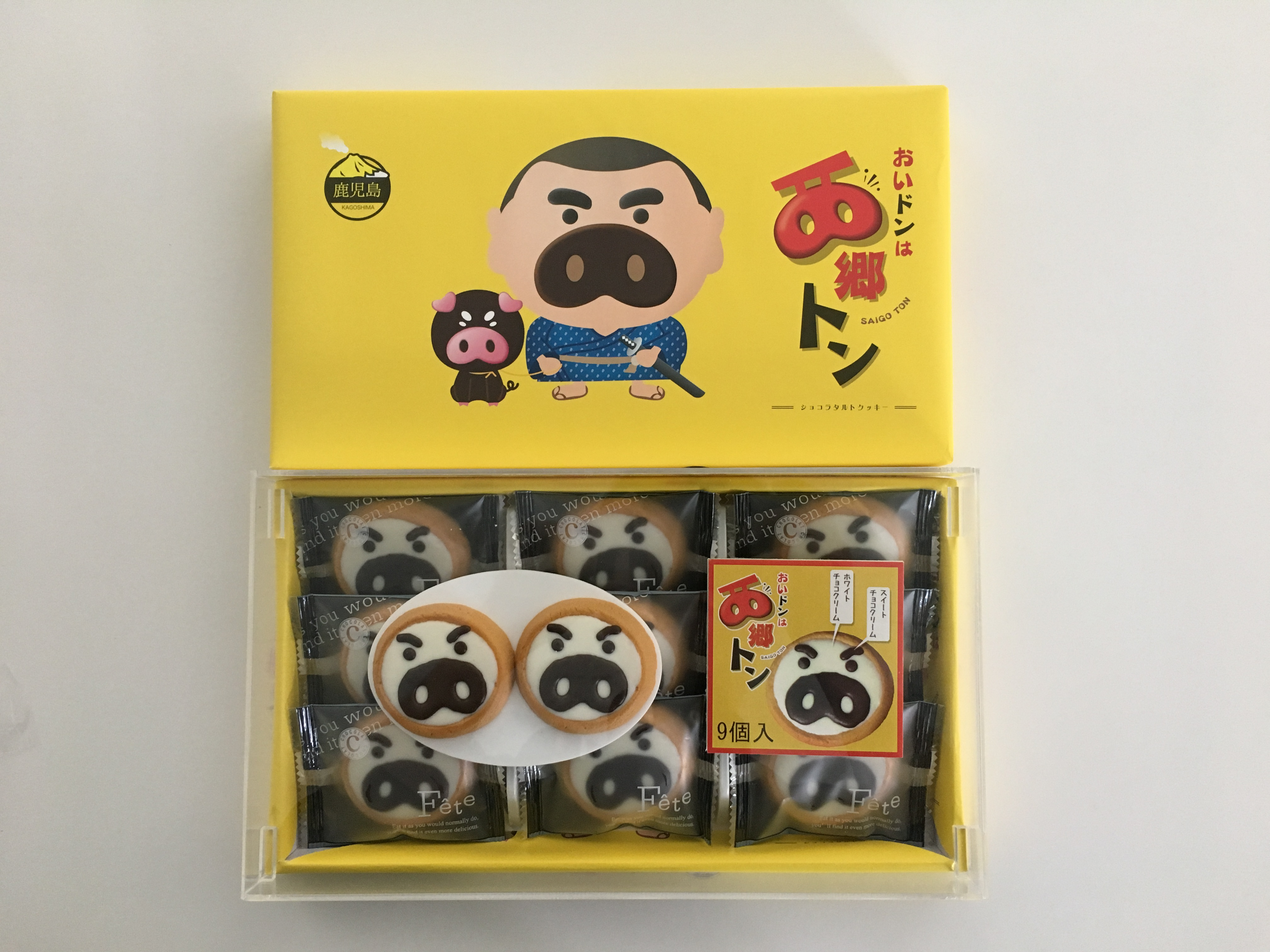 西郷トンタルトクッキー(9枚入)