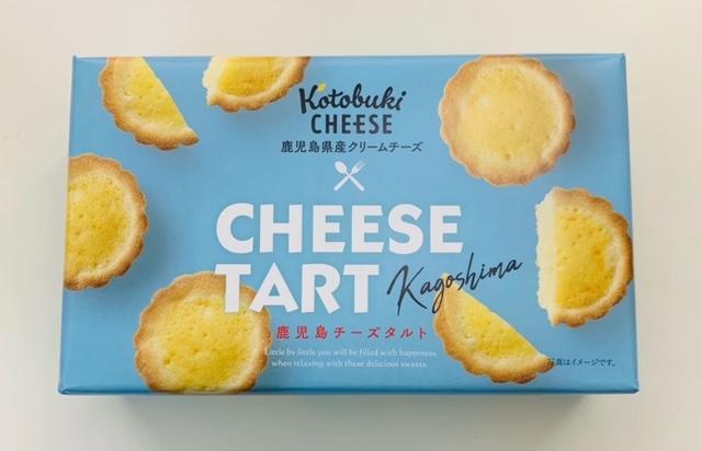 鹿児島チーズタルト(7個入り)