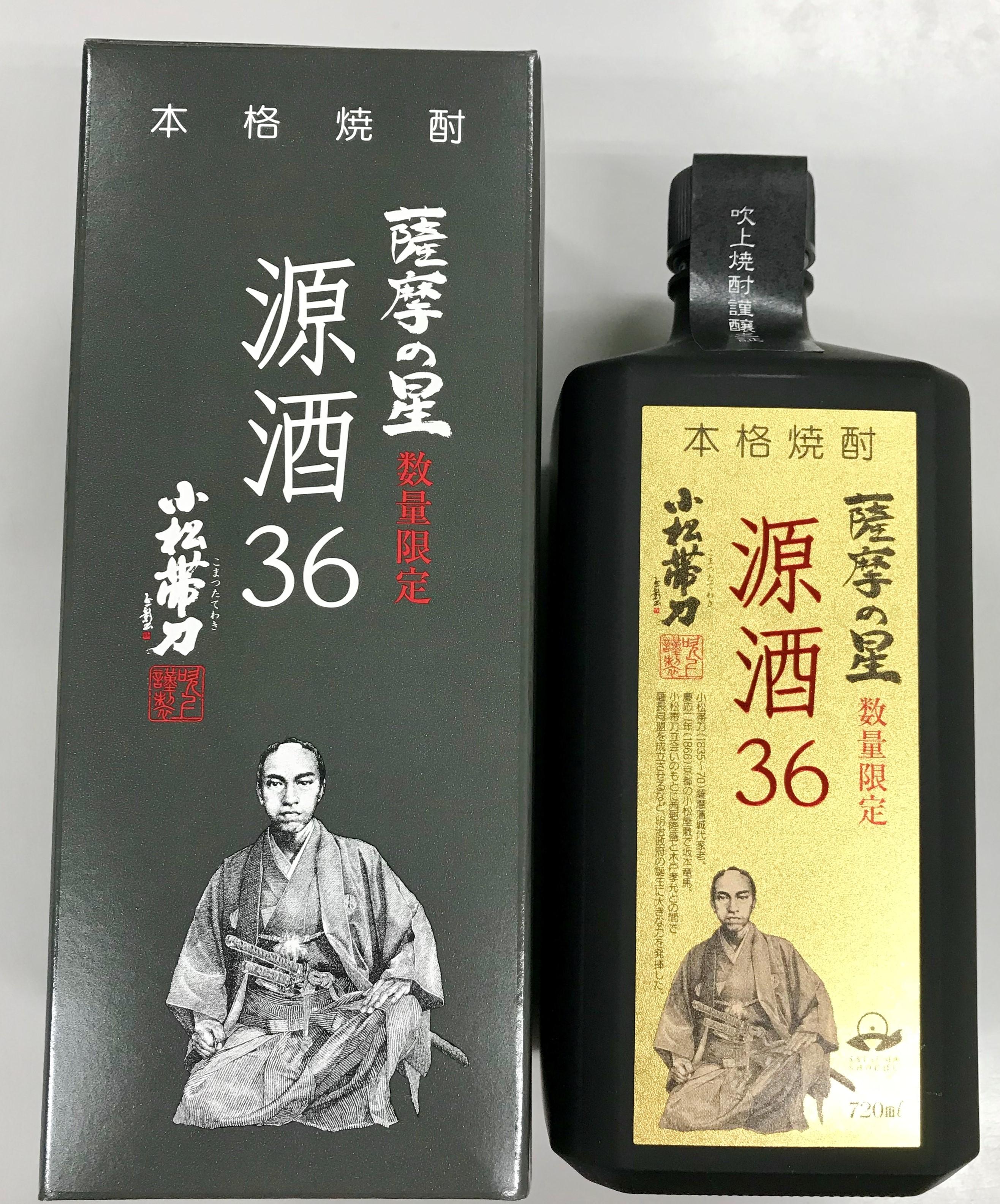 【当店限定】小松帯刀 源酒 (720ml)