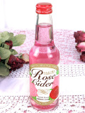 <Rose Cider>バラのいい香りがお口いっぱいに♪「ローズ・サイダー」