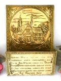 1920年代:伝統的な教会が描かれた無垢の真鍮のレターラック