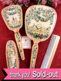 <英国ビンテージ:デッドストック>優雅なゴブラン織り♪真鍮細工が美しいドレッシングセット「4点組:お箱付」