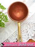1920年代:無垢の銅と真鍮でつくられたずっしりとした片手パン