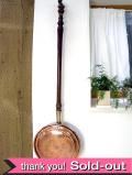 1910年代:珍しい銅細工の美しい大きなファイヤー・パン