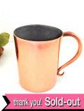 1920年代:真鍮の優雅な持ち手♪無垢の銅でつくられた優雅で大きなマグカップ