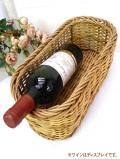1950年代:とてもカントリーな深さのある英国の優しい長方形のワインバスケット