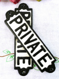 <英国ビンテージ>ずっしりと重いアイアン♪カントリーな空気の「PRIVATE」サイン