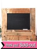 ★★<英国ハンドメイド>木のぬくもりがあたたかいカントリーで大きな黒板