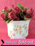 <英国ビンテージ>上品な英国のお花たち♪優しい八角形のフォルムの鉢カバー