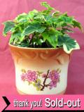 <ルーマニア製>ピンク色の木の花♪ロマンチックで明るい鉢カバー