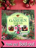 <英国ガーデニングBOOK>「CREATIVE GARDEN IDEAS」♪プランニングから植栽までガーデニングを楽しむハードカバーの大判のぶ厚いご本
