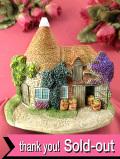 <Lilliput Lane>「THE HOP PICKERS」♪三角錐のお屋根が素敵なカントリーコテージのフィギュア「お箱&証明書付」
