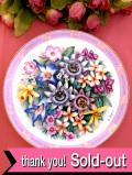 <Bouquets of the World:限定品>「Flowers of Brazil」♪世界のブーケシリーズのブラジルの絵皿「証明書付」:通常価格4590円→