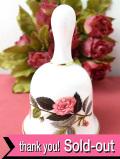 <ウェッジウッド>1956年:廃盤レア♪ピンクの薔薇ハサウェイローズ♪ボーンチャイナに咲いた優雅なバラのポーセリンベル:通常価格5360円→
