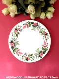 <廃盤レア♪ウェッジウッド>1959年:「HATHAWAY ROSE(ハザウェイローズ)」のピンクのバラのケーキ皿