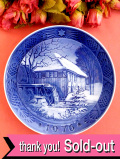 <ROYAL COPENHAGEN>ロイヤル・コペンハーゲン♪上品なブルー&ホワイトの1976年の記念プレート