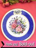 <RHS:英国王立園芸教会>1999年「Chelsea Flower Show Plate」♪華やかなお花たちのロイヤル・ドルトンの絵皿