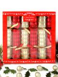 <英国流クリスマス:新品未使用品>クリスマスを盛り上げるキラキラ輝く大きなクラッカー「お箱付」