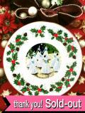 <Royal Grafton>「TWELVE DAYS OF CHRISTMAS:Nine Ladies Dancing」1984年:9人のダンスを踊るレディのクリスマス・プレート