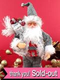 <英国流クリスマス:新品未使用品>とても楽しいメガネをかけたグレイのサンタクロースのお人形