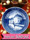<デンマーク:ROYAL COPENHAGEN>「THE QUEEN'S CHRISTMAS RESIDENCE」上品なブルー&ホワイトのクリスマス・プレート「1975年」