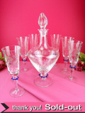 1930年代:クリスタルガラスと青ガラスの優雅なデカンタ&グラス「7点セット」