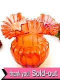 1890年代:ヴィクトリアンガラス♪オレンジ・ピンクガラスの流れるフリルが美しいアートフルなフラワーベース