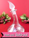 ★★1950年代:きれいな透明のアンティークガラス♪アートフルで優雅な『香水ビン』:通常価格4980円→