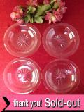 ★★1940年代:光のお花たち♪ぽったりとしたアンティークガラスのプレートセット「4枚組」:通常価格2980円→