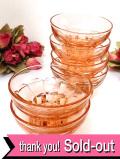 <フランス製>優雅なガラス細工♪オレンジガラスが美しいスモールボウル「6個セット」