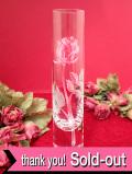 1940年代:バラのつぼみのグラヴィール装飾♪クリスタルガラス細工が美しいアートフルなフラワーベース