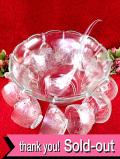 ★★1960年代:レア♪フルーツたちのガラス細工がきれい♪とても大きなパンチボウル&レードル「13点セット」:通常価格14800円→