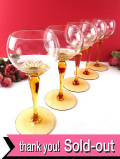 <英国ミッドセンチュリー>マスタードカラーのステイが優雅♪クリスタルガラスの大きなワイングラス「5個セット」