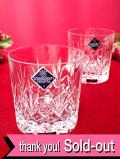 <スコットランド:未使用品>「EDINBURGH CRYSTAL」氷細工のような美しいクリスタルガラスのタンブラー「2個セット:お箱付」
