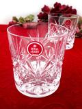 <ROYAL ALBERT:レア♪>氷細工のような美しいクリスタルガラスのタンブラー「2個セット:お箱付」