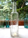 1890年代:「THE AI SAUCE」淡い緑ガラス♪英国の有名なソースのアンティークガラスボトル