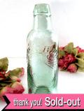 1910年代:懐かしさが暖かい♪英国のアンティークガラスボトル
