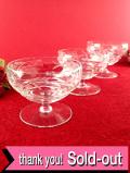 <英国ミッドセンチュリー>野ブドウとお花たちのグラヴィール装飾♪透明度の高いクリスタルガラスの大きなデザートカップ「3個セット」