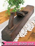<英国アンティーク農具>1920年代:分厚い無垢の木でつくられたとても大きなカンナ