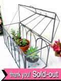 <英国ハンドメイド>:カントリーなモザイクタイル♪透明ガラスとワイヤーフレームの小さなお家の温室