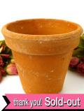 <英国ビンテージ>あたたかな茶色がきれいな英国の素焼きの鉢