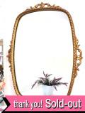 <英国ミッドセンチュリー>華やかなヴィクトリアンデザイン♪全長72cm金色に輝くとても大きな壁掛けミラー